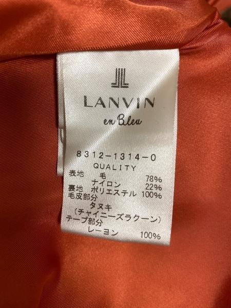 ランバンオンブルー コート サイズ38 M レディース美品  ベージュ 冬物