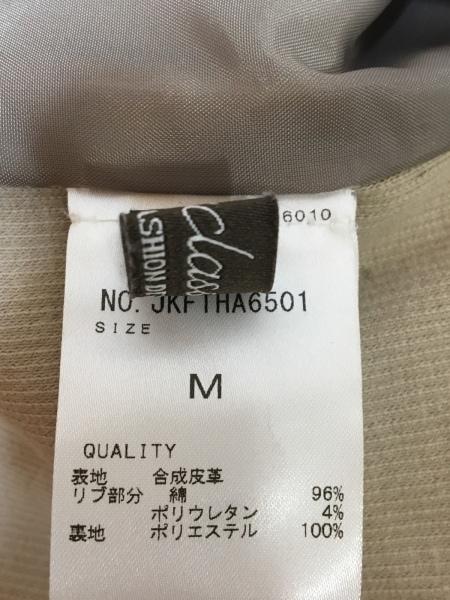 Tiaclasse(ティアクラッセ) ブルゾン サイズM レディース グレーベージュ 春・秋物