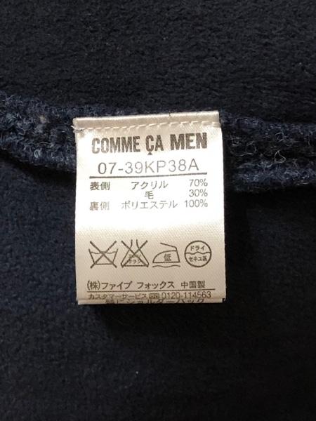 コムサメン コート サイズL メンズ ネイビー×ライトグレー ニット/冬物
