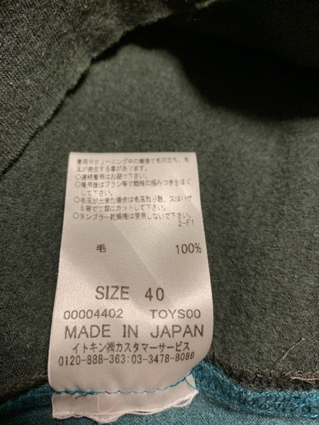 JOCOMOMOLA(ホコモモラ) ワンピース サイズ40 XL レディース