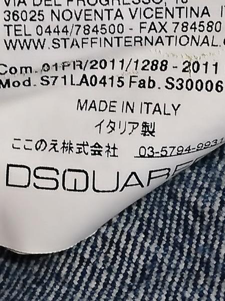 DSQUARED2(ディースクエアード) ジーンズ メンズ美品  ネイビー