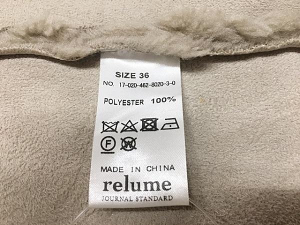ジャーナルスタンダード コート サイズ36 S レディース ライトブラウン relume/冬物