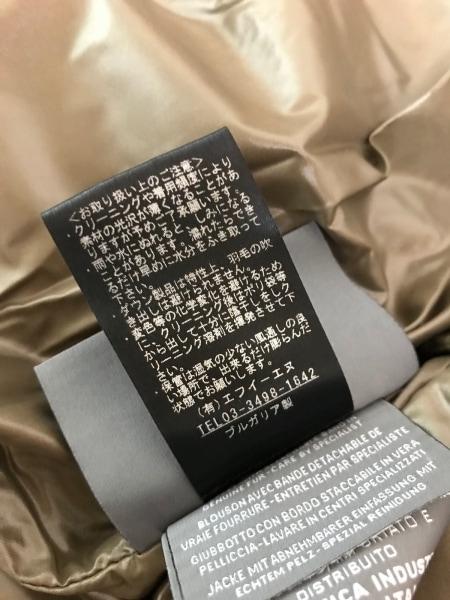 デュベティカ ダウンコート サイズ40 M レディース美品  Adhara カーキブラウン