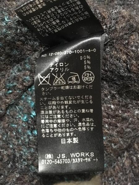 ジャーナルスタンダード チュニック レディース タートルネック/ニット