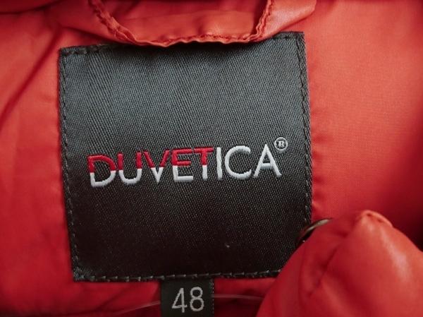 DUVETICA(デュベティカ) ダウンジャケット サイズ48 M メンズ deimos オレンジ 冬物
