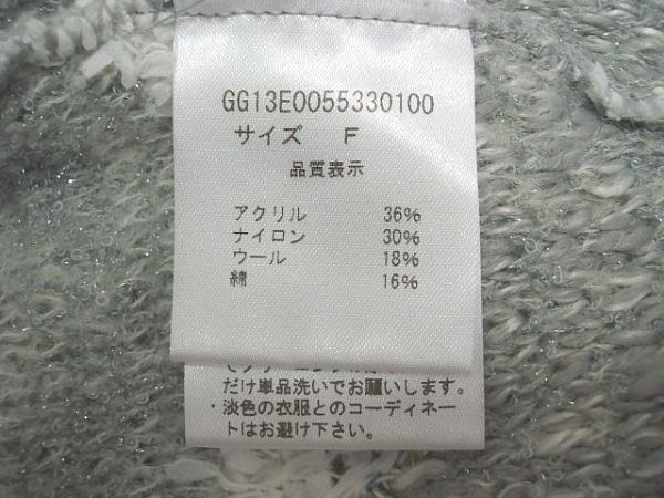 ガリャルダガランテ チュニック サイズF レディース グレー×白×マルチ ニット/ラメ