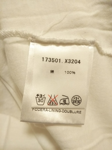 GUCCI(グッチ) 半袖Tシャツ サイズXS レディース美品  白×ブルー×マルチ