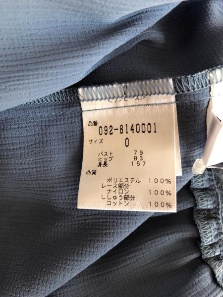 ジルスチュアート ワンピース サイズ0 XS レディース美品  ブルー レース/フリル