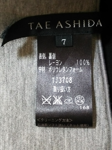 TAE ASHIDA(タエアシダ) スカートスーツ レディース美品  グレー×黒
