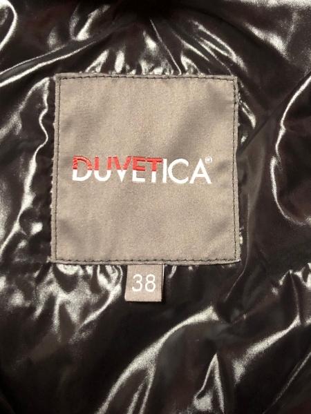 デュベティカ ダウンジャケット サイズ38 S レディース美品  Amicla オレンジ 冬物