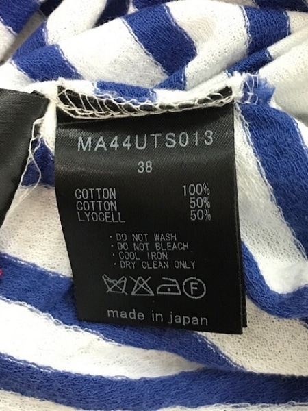 MUGUET(ミュゲ) 半袖カットソー サイズ38 M レディース美品  アイボリー×ブルー