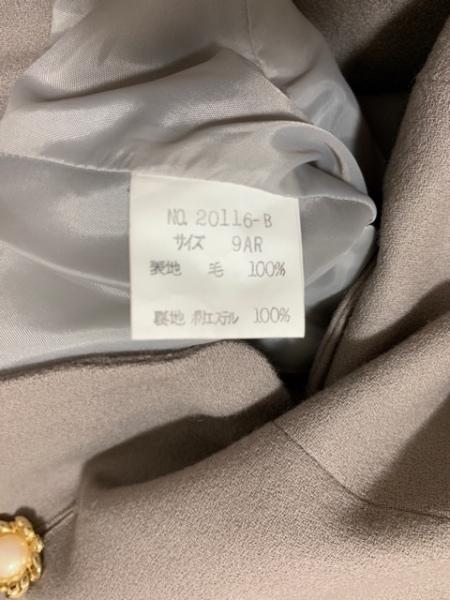 MERRELL(メレル) スカートスーツ サイズ9AR S レディース ライトグレー