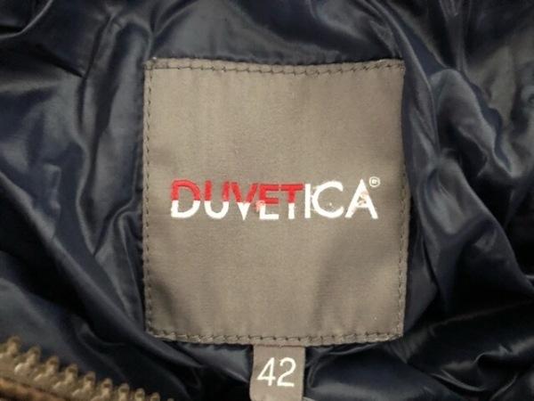 DUVETICA(デュベティカ) ダウンコート サイズ42 M レディース Kappa ブラウン 冬物