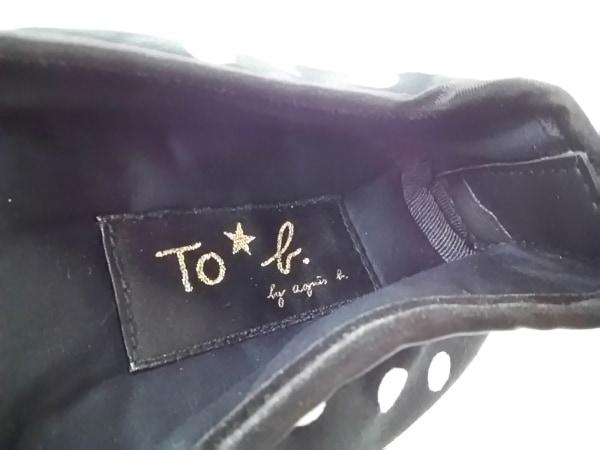 agnes b(アニエスベー) 靴 レディース美品  黒×白 TO★b./ドット柄 ナイロン