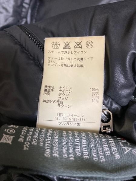 DUVETICA(デュベティカ) ダウンジャケット サイズ38 S レディース - 黒 ファー/冬物