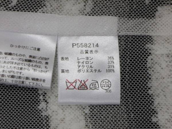 PICONE(ピッコーネ) ブルゾン サイズ40 M レディース 黒×白×シルバー 春・秋物