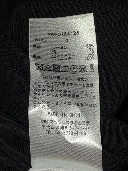 FRAY I.D(フレイアイディー) ワンピース サイズ0 XS レディース 黒
