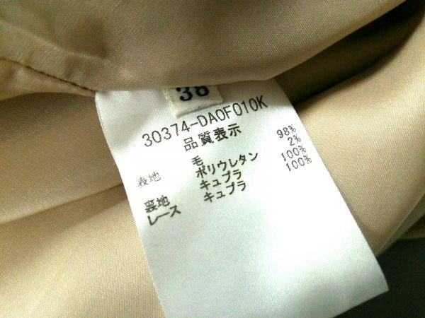 デイジーリン ワンピース サイズ38 M レディース ベージュ×ライトブルー for FOXEY