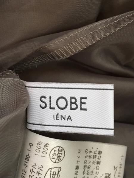 IENA SLOBE(イエナ スローブ) ワンピース レディース カーキ キャミワンピ