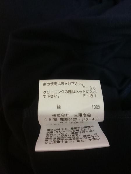 マッキントッシュフィロソフィー ワンピース サイズ38 L レディース ダークネイビー