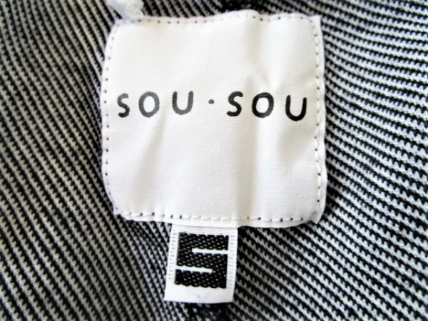 SOU・SOU(ソウソウ) パンツ サイズS レディース美品  - - ダークネイビー
