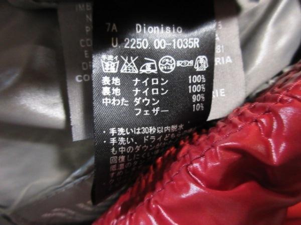 DUVETICA(デュベティカ) ダウンジャケット サイズ44 S メンズ Dionisio レッド 冬物