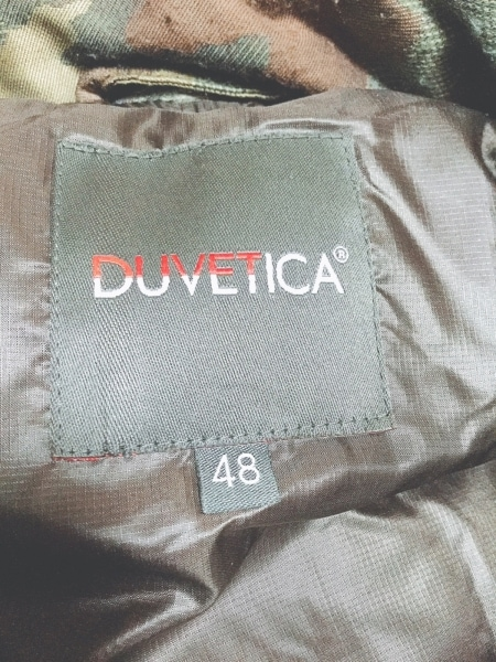 DUVETICA(デュベティカ) ダウンコート サイズ48 XL レディース Eracle 冬物/迷彩柄