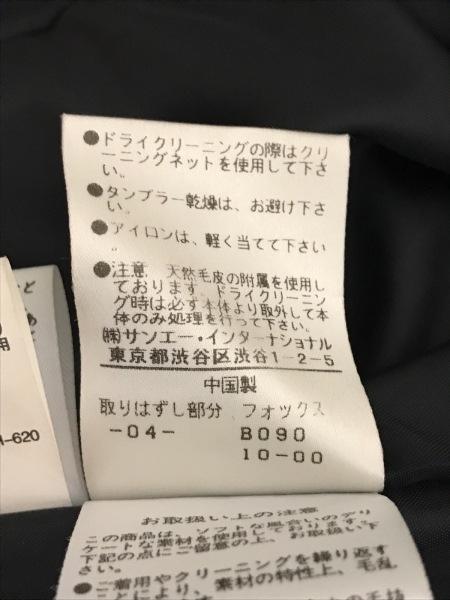 ナチュラルビューティー ベーシック コート サイズL レディース美品  黒 冬物