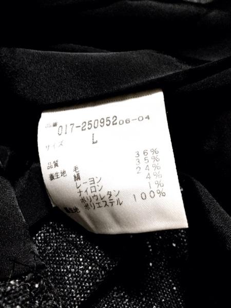 ナチュラルビューティー ベーシック スカートスーツ サイズL レディース ダークグレー