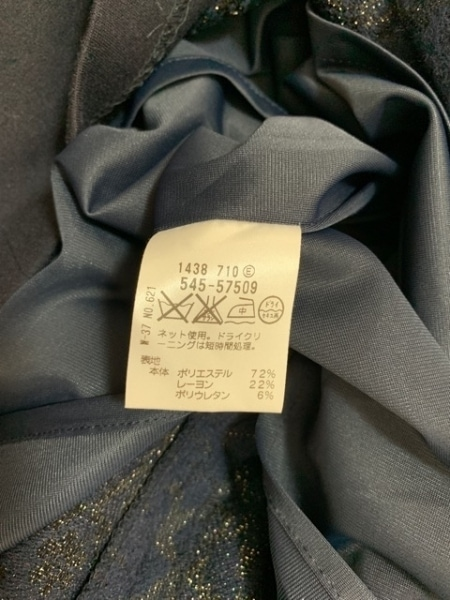 SunaUna(スーナウーナ) ワンピース サイズ36 S レディース美品  ネイビー ラメ