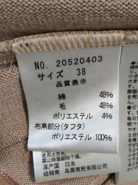 ユキトリイ スカート サイズ38 M レディース ピンクベージュ ニット/プリーツ/ラメ