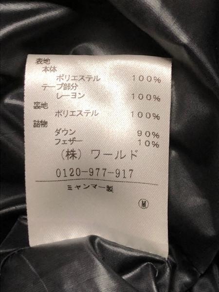 UNTITLED(アンタイトル) ダウンジャケット サイズ2 M レディース美品  黒 冬物