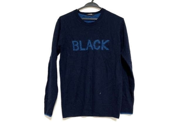 バーバリーブラックレーベル 長袖セーター サイズ2 M メンズ美品  ネイビー×ブルー