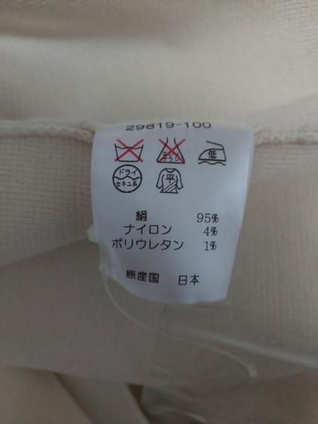 DoCLASSE(ドゥクラッセ) ジャケット サイズS レディース美品  アイボリー
