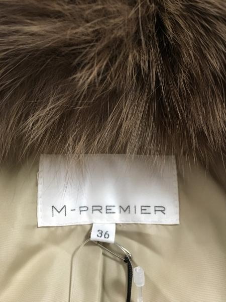 M-PREMIER(エムプルミエ) ダウンコート サイズ36 S レディース美品  ベージュ