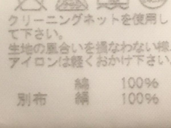 TSUMORI CHISATO(ツモリチサト) チュニック レディース ライトグリーン ストライプ