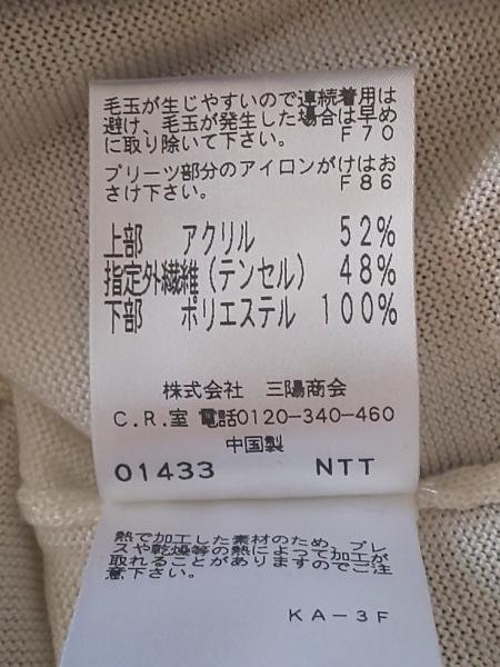 ルジュール ワンピース サイズ38 M レディース美品  ネイビー×白 ニット/プリーツ