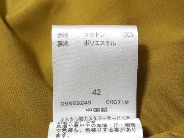 ホコモモラ ワンピース サイズ42 L レディース イエロー×グリーン×ブルー