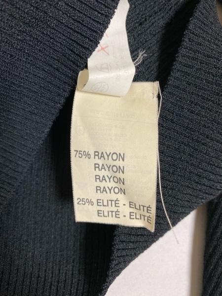 アンナモリナーリ 七分袖セーター サイズ40 M レディース美品  黒 ビジュー