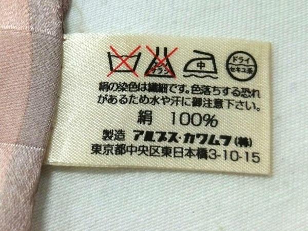 TRUSSARDI(トラサルディー) スカーフ美品  ピンク×グレー×ゴールド