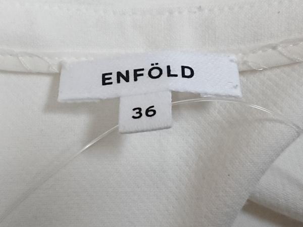 ENFOLD(エンフォルド) チュニック サイズ36 S レディース アイボリー