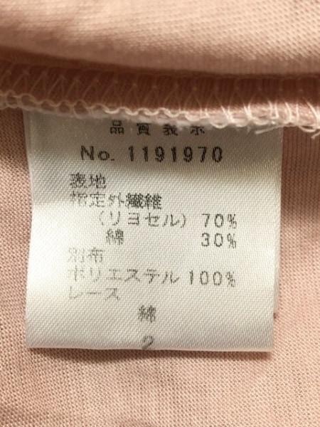 GALLARDAGALANTE(ガリャルダガランテ) チュニック サイズ2 M レディース美品  ピンク