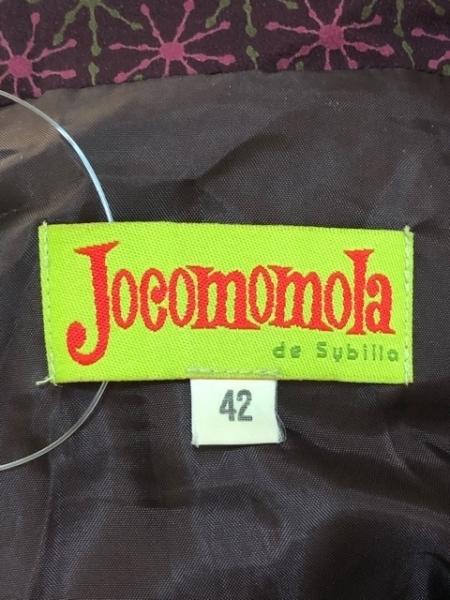 ホコモモラ ワンピース サイズ42 L レディース ボルドー×ピンク×グリーン