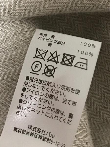 ガリャルダガランテ ジャケット サイズF レディース美品  アイボリー 春・秋物