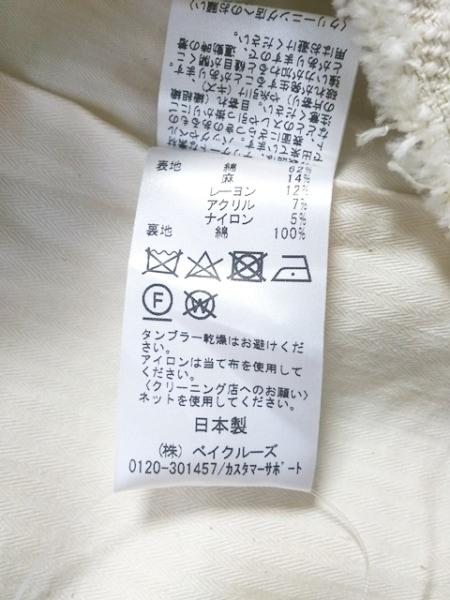 IENA SLOBE(イエナ スローブ) コート レディース美品  アイボリー 春・秋物