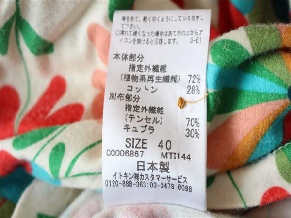 ホコモモラ ワンピース サイズ40 XL レディース アイボリー×オレンジ×マルチ
