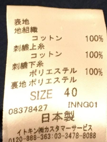 ホコモモラ ワンピース サイズ40 XL レディース ライトグリーン×ブルー×マルチ 刺繍