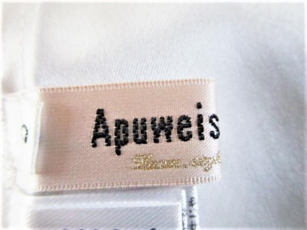 アプワイザーリッシェ スカート サイズ0 XS レディース美品 3