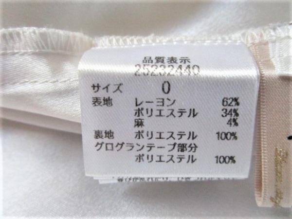 アプワイザーリッシェ スカート サイズ0 XS レディース美品 5
