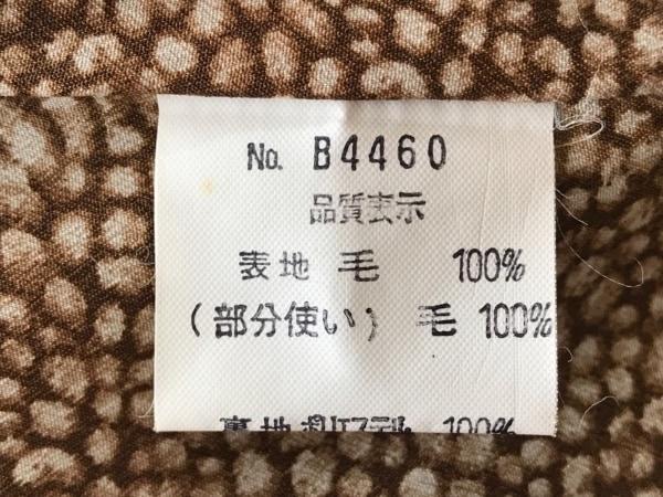 ボルボネーゼ ジャケット サイズ46 XL レディース 黒×ベージュ 4
